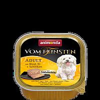 Консервы Animonda Vom Feinsten (Анимонда Вом Фенштейн) для собак Adult mit Rind Ei Schinken с говядиной яйцом