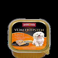 Консервы Animonda Vom Feinsten (Анимонда Вом Фенштейн) для собак с курицей бананом и абрикосом 150 г
