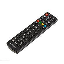 Пульт дистанционного управления для IPTV приставки MAG MAG250 (HQ)