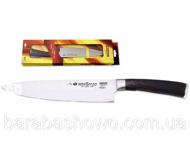 Шеф-нож (поварской) 280 A