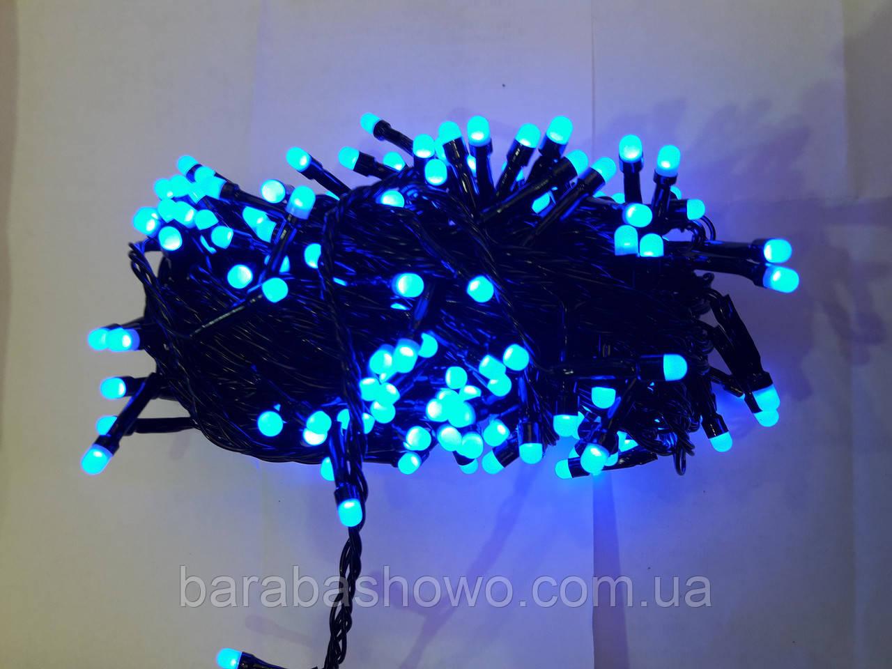 Гирлянда  МАТОВАЯ 300 LED 5mm на черном проводе, синяя