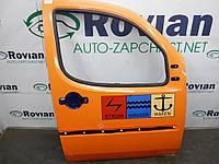Б/У Дверь передняя правая Fiat DOBLO 2004-2010 (Фиат Добло), 51847704 (БУ-180005)