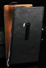 Чохол фліп для Nokia Lumia 920 чорний
