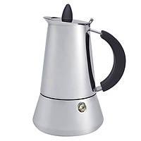 Кофеварка гейзерная нержавейка Maestro MR-1668-4 (400мл)