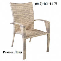 Стул Викер-2 беж, стул плетеный, стул из искусственного ротанга