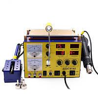 """Паяльная станция Aida A-919D c вакуумным cепаратором """"8,5"""" 19см*11см цифровая индикация,паяльник с блоком регулировки,блоком питания 15V 2A"""
