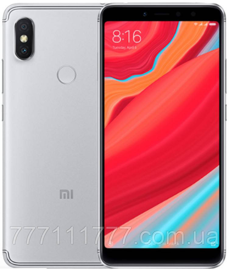 Телефон Xiaomi Redmi S2 gray Global Version 4/64Gb