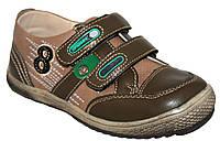 Детские туфли для мальчика Badoxx Польша размеры 32-37