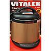 Мультикоптильня Vitalex VL - 5203 Красная ( Виталекс ) мультиварка коптильня, фото 2