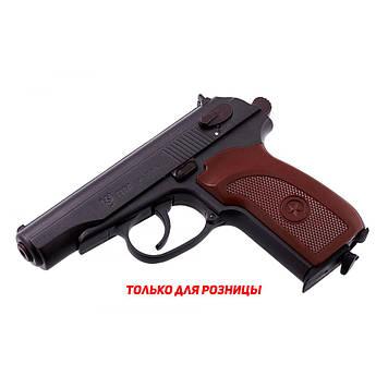 Пистолет пневматический Umarex PM Ultra