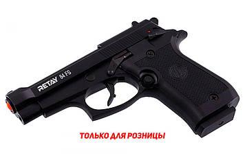Пистолет стартовый Retay 84FS 9 мм Black