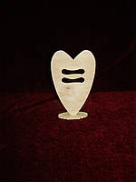 "Знак ""="" в сердце на подставке (17 х 11 см), декор"