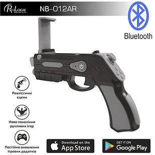 Пістолет віртуальної реальності AR-Glock gun ProLogix (NB-012AR)
