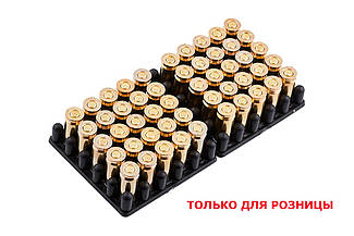 Холостые патроны 9мм STS P.A. для стартового, сигнального, шумового, травматического, газового пистолета(50шт)
