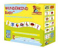 Вундеркинд с пеленок Подарочный набор Wunderkind baby на английском языке