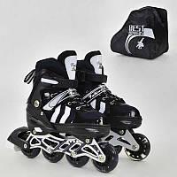 Ролики Best Roller размер 39-42, черные, колеса PU, в сумке - 185925