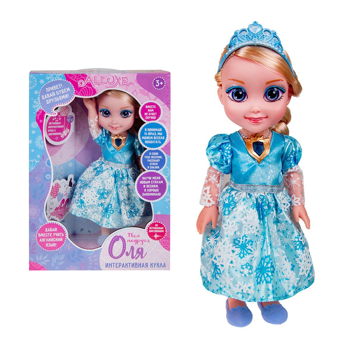 """Интерактивная кукла """"Оля"""" (в голубом платье) 69020"""