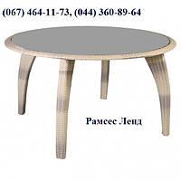 Стол Викер беж, мебель для веранды, мебель для ресторана, мебель для бассейна, мебель для гостиницы, плетеный