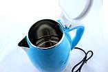 Чайник MS 5024 Синій 220V/1500W, фото 3