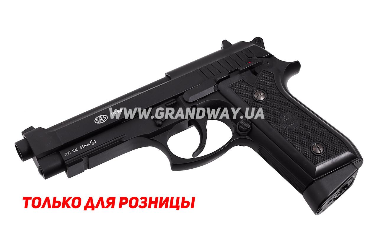 Пистолет пневматический SAS PT 99