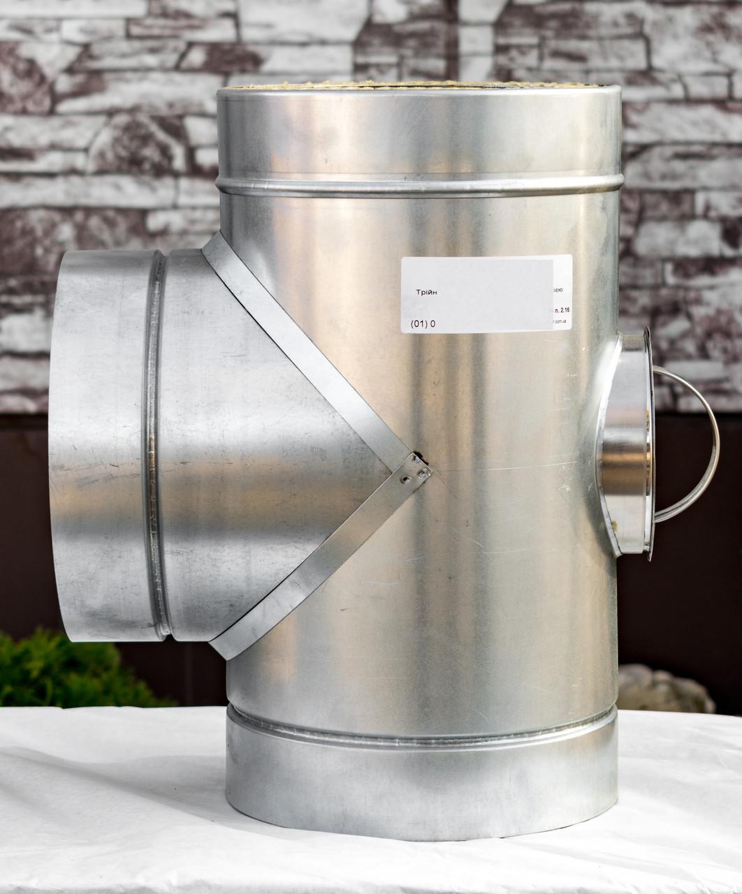 Тройник дымохода с ревизией 90° нерж/оц 0,5 мм 160/220мм