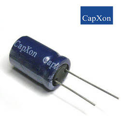 680mkf - 63v  GS 13*25  Capxon, 85°C конденсатор електролітичний