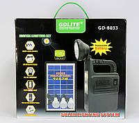 Фонарик GD 8033