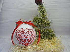 SN-5 Набор для творчества. Новогодняя игрушка-шар на елку, фото 3