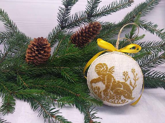SN-9 Набор для творчества. Новогодняя игрушка-шар на елку, фото 2