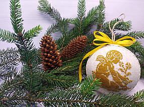 SN-10 Набор для творчества. Новогодняя игрушка-шар на елку, фото 2