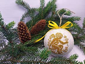 SN-11 Набор для творчества. Новогодняя игрушка-шар на елку, фото 3