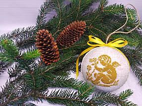 SN-12 Набор для творчества. Новогодняя игрушка-шар на елку, фото 2