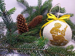SN-13 Набор для творчества. Новогодняя игрушка-шар на елку, фото 3