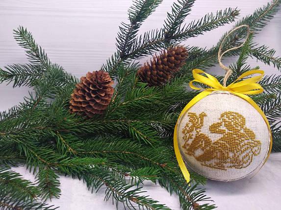 SN-15 Набор для творчества. Новогодняя игрушка-шар на елку, фото 2