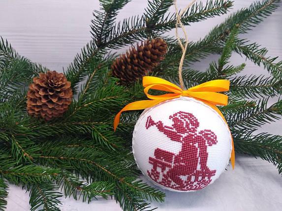 SN-18 Набор для творчества. Новогодняя игрушка-шар на елку, фото 2