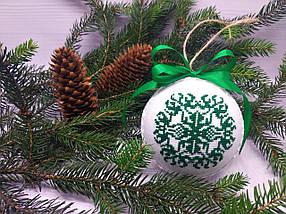 SN-19 Набор для творчества. Новогодняя игрушка-шар на елку, фото 2