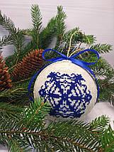 SN-20 Набор для творчества. Новогодняя игрушка-шар на елку, фото 2
