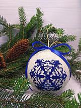 SN-20 Набор для творчества. Новогодняя игрушка-шар на елку, фото 3