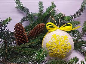 SN-21 Набор для творчества. Новогодняя игрушка-шар на елку, фото 2