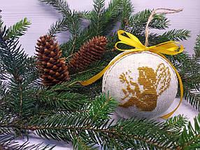 SN-22 Набор для творчества. Новогодняя игрушка-шар на елку, фото 2