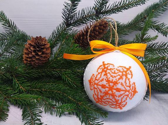 SN-23 Набор для творчества. Новогодняя игрушка-шар на елку, фото 2