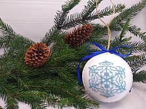 SN-23 Набор для творчества. Новогодняя игрушка-шар на елку, фото 3
