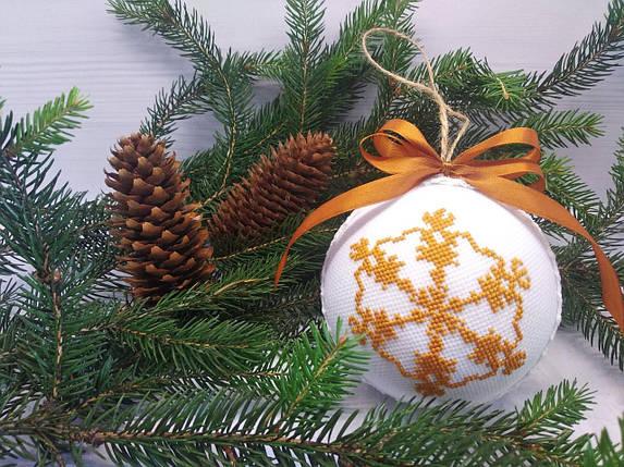SN-25 Набор для творчества. Новогодняя игрушка-шар на елку, фото 2