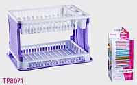 Сушка для посуды Lace Tuffex TP-8071-1 фиолетовый, фото 1