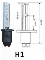 Ксеноновая лампа Н1 (1 шт) 4300/5000/6000K