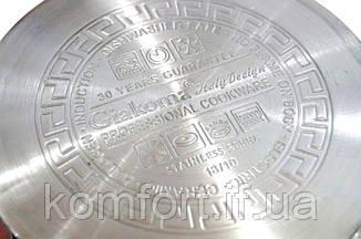 Кастрюля Giakoma G-2803-18 18см 2,7 л, фото 3