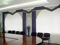 Жалюзи вертикальные мультифактурные цветные  в Украине производство под заказ покупателя