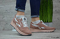 Женские замшевые кроссовки Reebok (Реплика), фото 1
