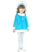 Снегурочка. Комплект - платье, головной убор (2026)