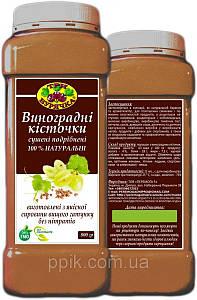 Виноградные косточки сушеные измельченные 100% Натуральный 450 грамм